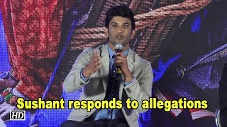 Sushant  responds to allegations during Kedarnath trailer launch - IANSLIVE