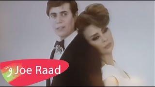 فيديو وصور زفاف مصفف الشعر اللبناني جو رعد وميرنا شلفون التي صدمت الجماهير