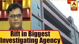 BREAKING: Rift in CBI over induction of new officers exposing loopholes inside the agency - ABPNEWSTV