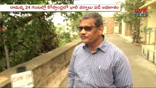 Face to Face | Pethai Toofan Crossing Coast Tomorrow Evening in Bangalakatham | Heavy Rains in AP | - CVRNEWSOFFICIAL