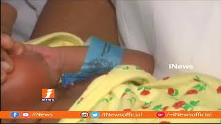 Radio Frequency Tag For Newborn Babies Safety at Rajahmundry Govt Hospital | Ramesh Kishore | iNews - INEWS