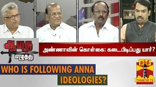 "Aayutha Ezhuthu 15-09-2014 Debate On ""Who Is Following Anna Ideologies?"" – Thanthi TV Show"