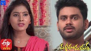 Manasu Mamata Serial Promo - 12th December 2019 - Manasu Mamata Telugu Serial - MALLEMALATV