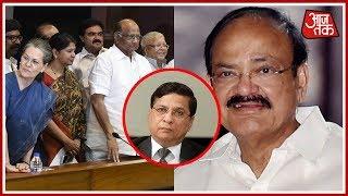 Opposition Parties Including Congress Move For CJI Impeachment; Meets Vice-President Venkaiah Naidu - AAJTAKTV