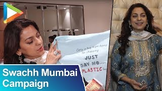 Juhi Chawla Distribute 1 Lakh Cloth Bags To Support Swachh Mumbai Campaign - HUNGAMA