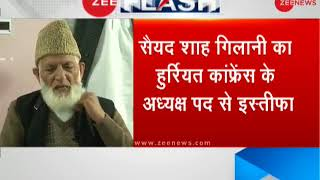 Hurriyat leader Syed Geelani resigns from Tehreek-e-Hurriyat chief's post - ZEENEWS
