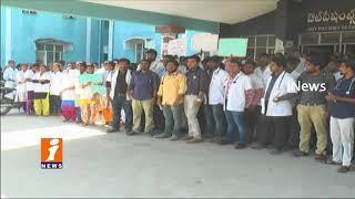 NIMS Hospital Junior Doctors Protest Against Go No 465 In Adilabad | iNews - INEWS