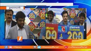 Akhil Akkineni Inauguration Big C 200th Mobile Store At ECIL | Hyderabad | iNews - INEWS