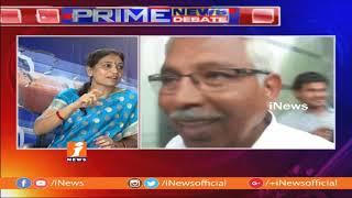 Debate on Mahakutami Common Minimum Programme | Mahakutami Manifesto | Part-2 | iNews - INEWS