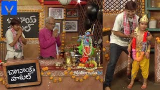 Babai Hotel 23rd August 2019 Promo - Cooking Show -  G V Narayana,Jabardasth Rakesh - Mallemalatv - MALLEMALATV