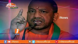 TRS MLAs Dilemma In Next Elections?| Why T BJP Focus On Paripoornananda Swami? | Loguttu| iNews - INEWS