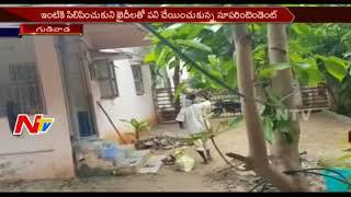 గుడివాడ జైలు ఖైదీలతో ఇంటి పనులు చేయించుకున్న సూపరింటెండెంట్ దుర్గా రావు || NTV - NTVTELUGUHD