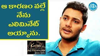 I Eliminated Because Of That Reason - Prince || Koffee With Yamuna Kishore - IDREAMMOVIES