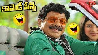 ధర్మవరపు సుబ్రహ్మణ్యం కామెడీ సీన్స్ || Dharmavarapu Subramanyam Comedy Scenes || NavvulaTV - NAVVULATV