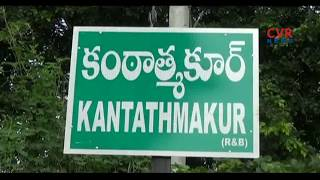 గ్యాస్ సిలిండర్ పేలి ముగ్గురి సజీవదహనం |  కంఠాత్మకూరు |  వరంగల్ | CVR NEWS - CVRNEWSOFFICIAL