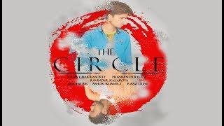 The Circle||Mind-Twisting Telugu Short Film||By Prashanth Reddy||WAD Creative Works - YOUTUBE