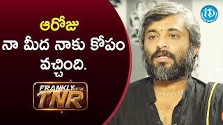 ఆరోజు నా మీద నాకు కోపం వచ్చింది - Director Hanu Raghavapudi || Frankly With TNR - IDREAMMOVIES