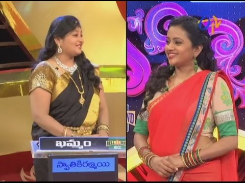 Star Mahila | 10th November 2016 | Full Episode | ETV Telugu | cinevedika.com