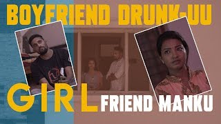 Boyfriend Drunku Girlfriend Manku || Telugu Short Film 2019 || Yuva Entertainments - YOUTUBE