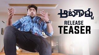 Aatagallu Movie Release Teaser | Nara Rohit | Jagapathi Babu | Darshana Banik | TFPC - TFPC