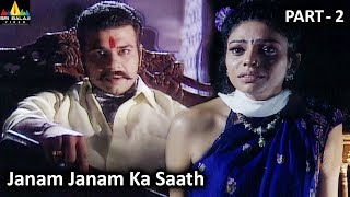 Janam Janam Ka Saath Part 2 Hindi Horror Serial Aap Beeti | BR Chopra TV Presents | Sri Balaji Video - SRIBALAJIMOVIES