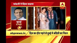 Can't believe Sridevi left us at an early age: actor Annu Kapoor to ABP News - ABPNEWSTV