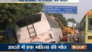 India TV News : Ankhein Kholo India   October 23, 2014 - INDIATV