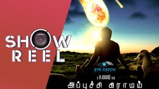 Appuchi Gramam Movie Team in Show reel (09/11/2014) – PuthuYugam TV Show