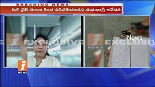 Renigunta Airport Stuff Rash Behavior With Wheelchair Tennis Player madhu Bagri In Tirupati | iNews - INEWS