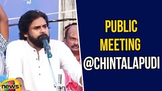 Pawan Kalyan Public Meeting at  Chintalapudi In West Godavari | #JanaSenaPorataYatra | Mango News - MANGONEWS