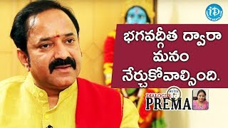 LV Gangadara Sastry Explains About Morals || Dialogue With Prema - IDREAMMOVIES