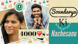 Soundarya Ki Nachesanu | Latest New Telugu Short Films 2018 | alidra TV | Mehar Yatla Short Films - YOUTUBE