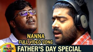 Fathers Day 2018 Special | NANNA Full Video Song | Revanth | Karthik Kodakandla | Akhilesh Reddy - MANGOMUSIC