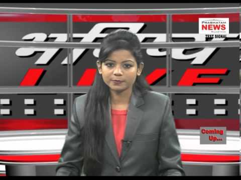 Hindi News Channel In Ranchi