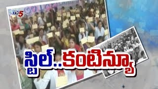 TJUDAs Are Not Frightened About High Court   Strike Continues   Telangana : TV5 News - TV5NEWSCHANNEL