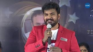 LEO 9 VFX Studio Press Meet | Tollywood News - TFPC