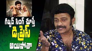I get depressed when I watch Gabbar Singh: Rajasekhar || Pawan Kalyan || Indiaglitz Telugu - IGTELUGU