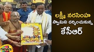 CM KCR Visits Yadadri Temple And Offers Prayers To Lord Lakshmi Narasimha Swamy | Mango News - MANGONEWS