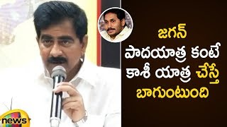 Devineni Uma Controversial Comments On YS Jagan Pada Yatra | TDP | AP Political News | Mango News - MANGONEWS