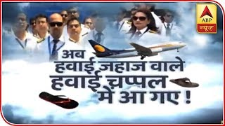 All you need to know about Jet Airways crisis | Ghanti Bajao - ABPNEWSTV