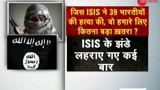 Deshhit: 39 Indian hostages in Iraq killed by ISIS- All you need to know - ZEENEWS