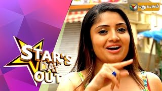 Actress Karunya Ram in Stars Day Out 01-08-2015 Puthuyugam tv Show