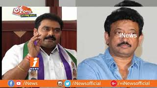 Reson Behind YCP Announced Palamaneru MLA Ticket To Venkata Reddy? | Loguttu | iNews - INEWS