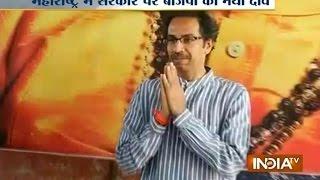 Maharashtra Assembly Polls:BJP rejects conditions put by Shiv Sena - INDIATV
