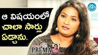 I Got Emotional At That Particular Moment - Vijayalakshmi    Dialogue With Prema - IDREAMMOVIES