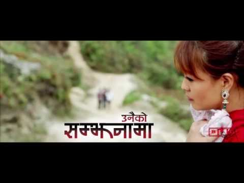 Bhetaula Hami HD