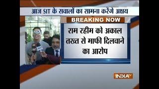 Actor Akshay Kumar to appear before SIT in 2015 Bargari Sacrilege Cases - INDIATV