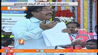 Vandemataram Srinivas Powerful Song on KCR | GHMC Swachh Survekshan 2018 | iNews - INEWS