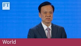 Xi ally touted as possible successor - FINANCIALTIMESVIDEOS
