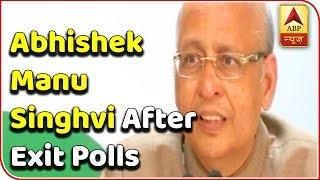 """""""Mausam Badlne Wala Hai"""", says Congress' Abhishek Manu Singhvi - ABPNEWSTV"""
